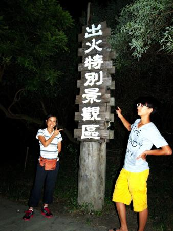 Chuhuo Special Scenic Area: Bring a touch