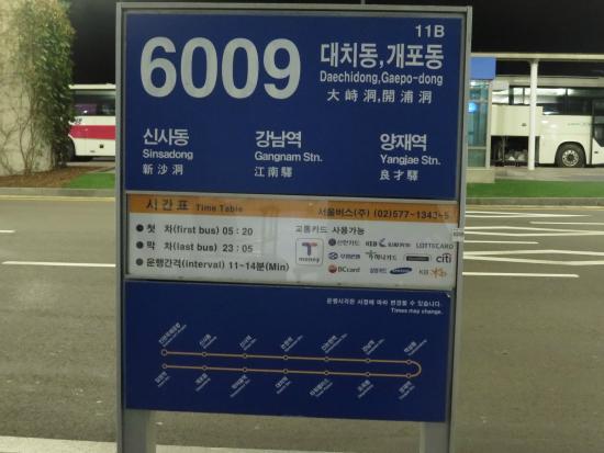 E-Residence : Airport shuttle bus #6009