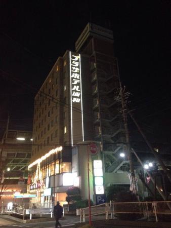 Plaza Hotel Urawa: 夜の写真
