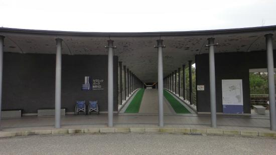 Museum of Modern Ceramic Art, Gifu