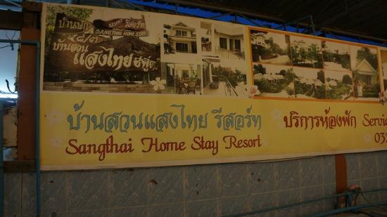 Sang Thai Seafood: Sang 02