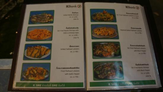 Sang Thai Seafood: Sang 07