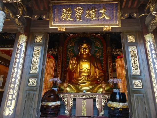 Haiyin Temple