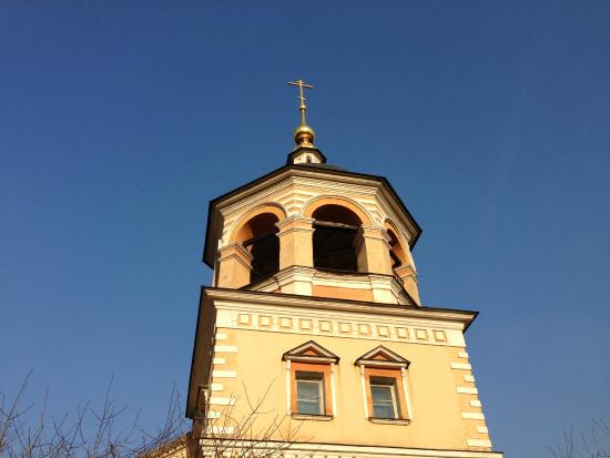 Old Believer Church of the Exaltation of the Holy Cross