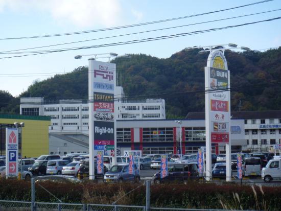 Saka-cho, Japan: 駅から見た全景
