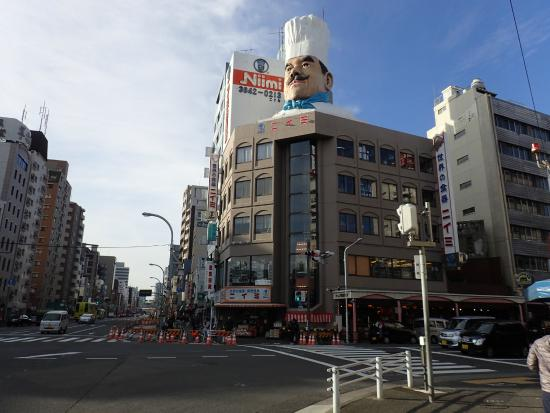 Kitchen Town (Kappabashi): Chef's head