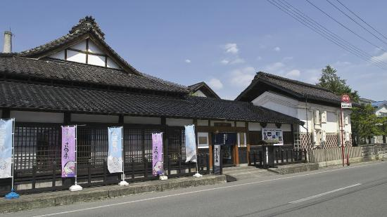 Toko no Sakagura