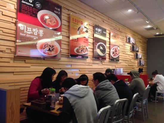 jung won paik noodle house los angeles restaurant avis num ro de t l phone photos. Black Bedroom Furniture Sets. Home Design Ideas
