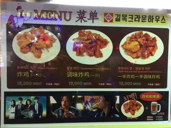 December Hotel Jeju: KFC near to December Hotel (original taste - thumbs up)