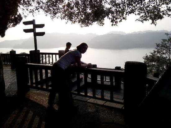 Sun Moon Lake Peacock Garden