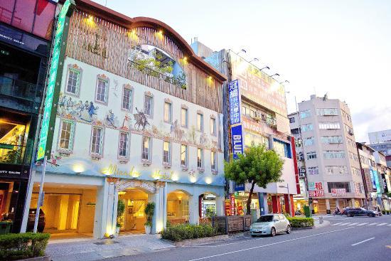 Mirador Hotel Kaosiung : 外觀