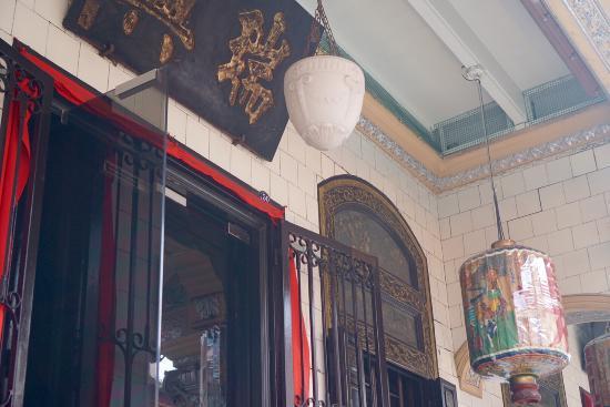 Baba & Nyonya Heritage Museum: Facade