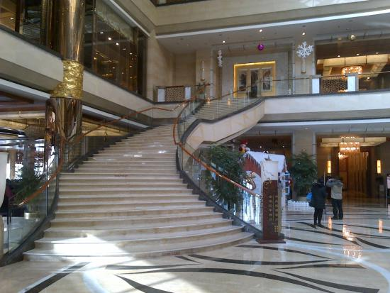 Empark Grand Hotel Anhui: hall