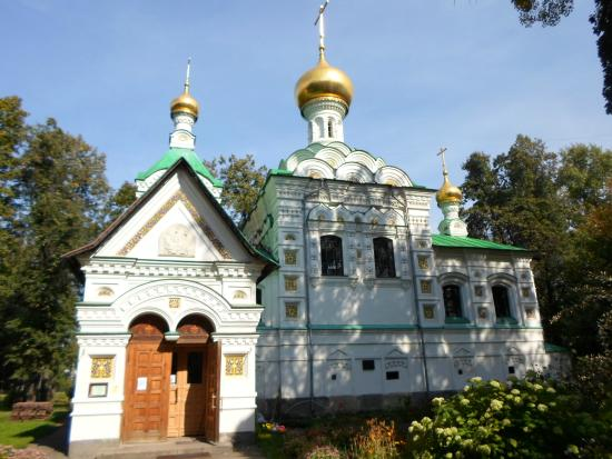 Church of the Holy Trinity at the Children's Hospital named St. Prince Vladimir