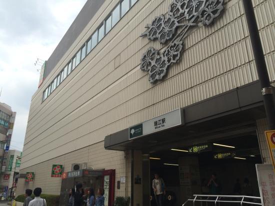 Mizue Dai-Ichi Hotel : 瑞江第一ホテル