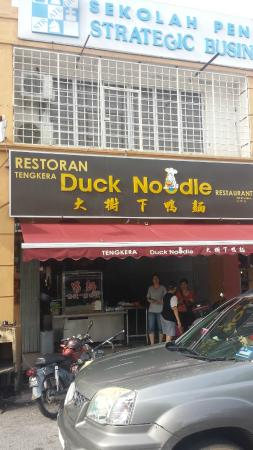 Tengkera Duck Noodle Restaurant: Front of the shop house from the car park