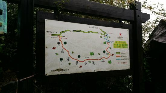 Cingshan Waterfall Trail