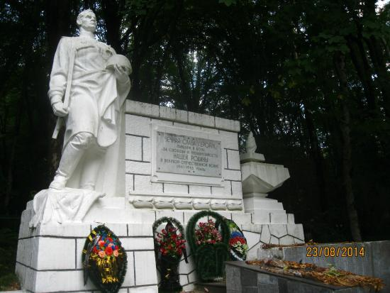 Monument to the Heroes of the Great Patriotic War