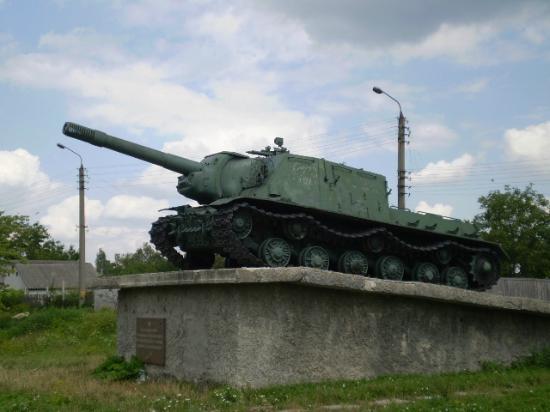 Козелец, Украина: Оружие Победы.