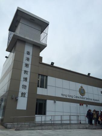 Hong Kong Correctional Services Museum: Small but informative