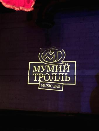 Mumiy Troll Music Bar: BAR