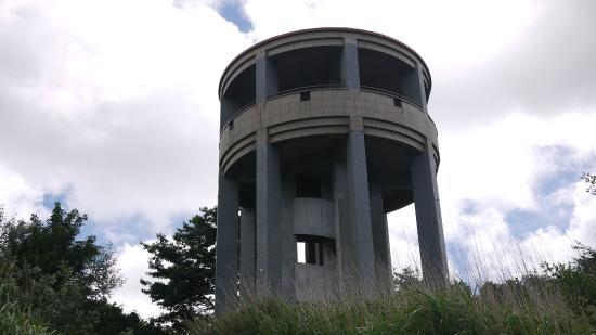 Izumi Katsuragisan Observation Deck