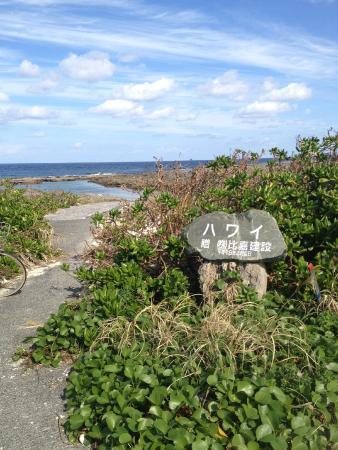 Kikaijima Island: 大好きなハワイビーチ