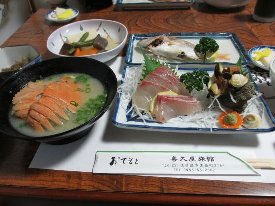Sasebo, Japón: 島飯