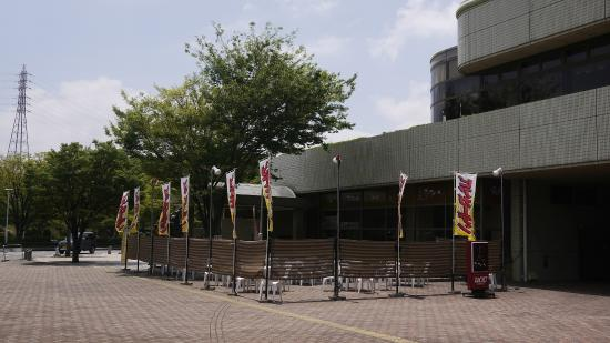 ‪Cultural Center Sunart‬