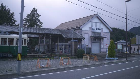 ‪Old Meitetsu Mino Station‬