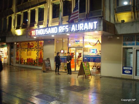 Restaurants Open On Christmas Day In Dublin Ireland