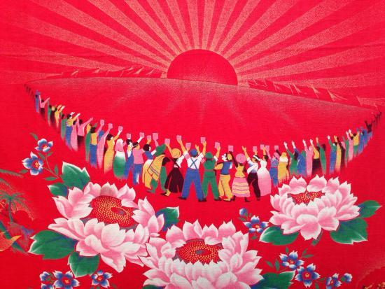 Shanghai Propaganda Poster Art Centre: Textile design.