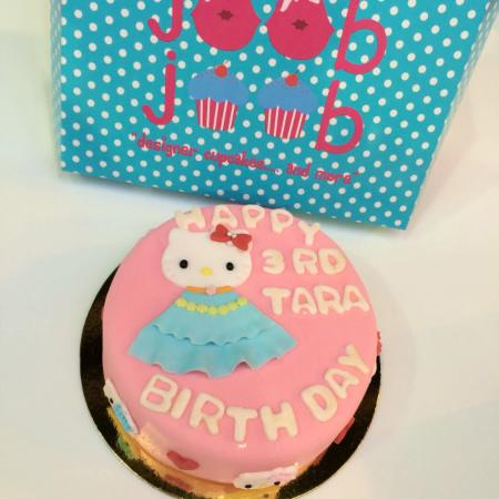 Hello Kitty Birthday Cake Photo De Joob Joob Designer Cupcakes
