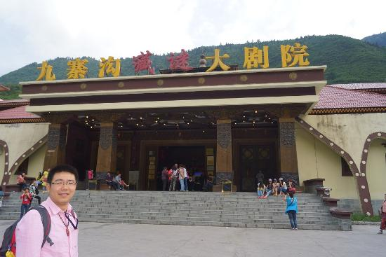 Jiuzhaigou National Arts Center: 九寨溝民族文化村 歌舞ショー