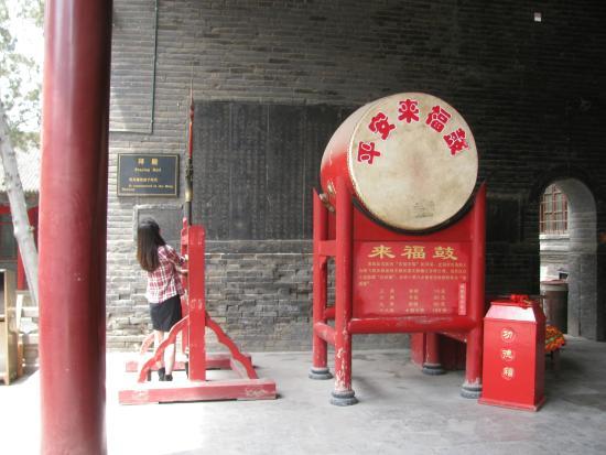 Guanlin Temple (General Guan's Tomb) : Барабан