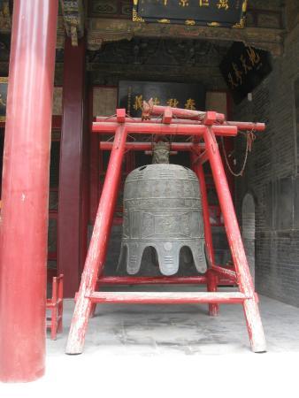 Guanlin Temple (General Guan's Tomb) : Колокол
