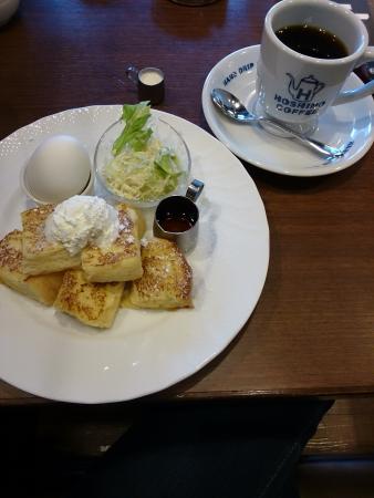 Hoshino Coffee Nagoya Yada