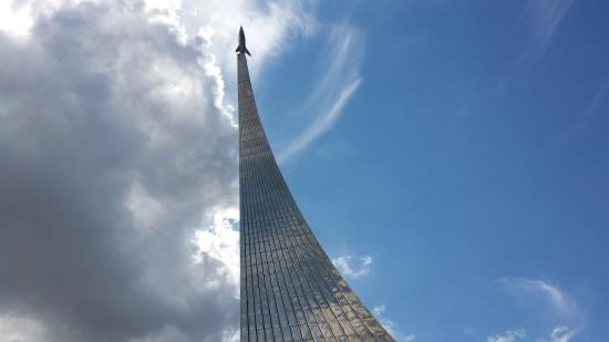 Space Museum: obelisco!