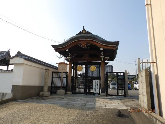 Shoneizan Byodoji Chiekoin Temple