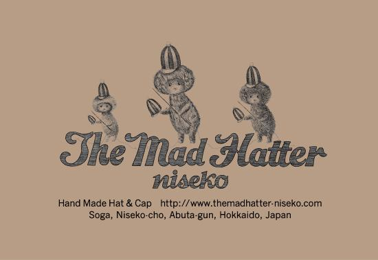 ‪The Mad Hatter, Niseko‬