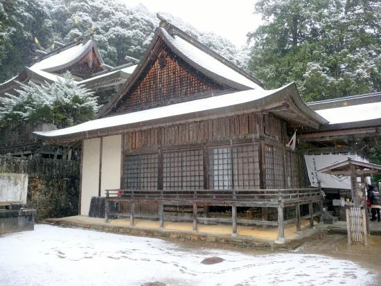 Shiro Shrine