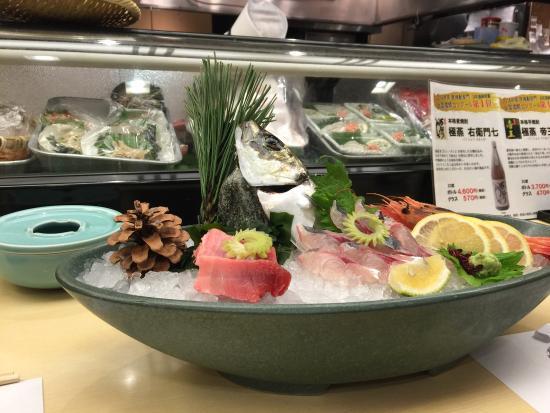 Kaigenmaru: the fish was moving.