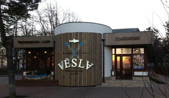Restaurant Vesla