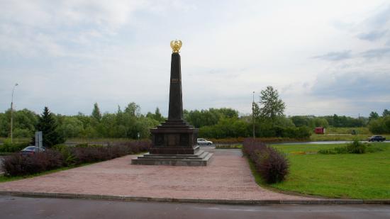 Monument Novgorod Militia 1812