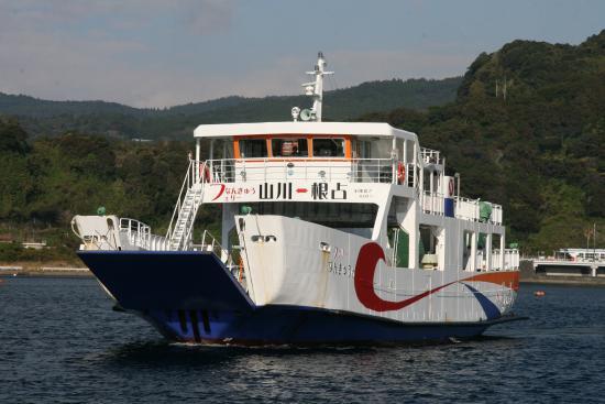 Nankyu Ferry