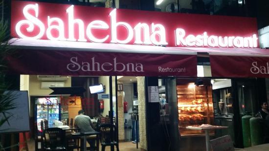 Sahebna