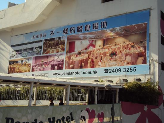 Tsuen Wan : The Panda Hotel