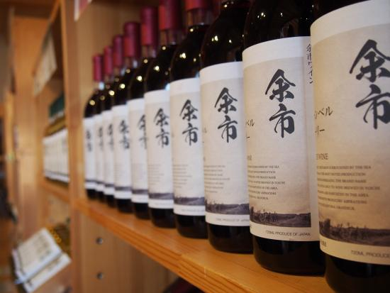 Yoichi Wine Brewery : 余市ワイン