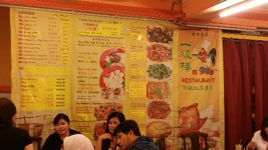 EeJiBan Chicken Rice Ball Halal: Menu