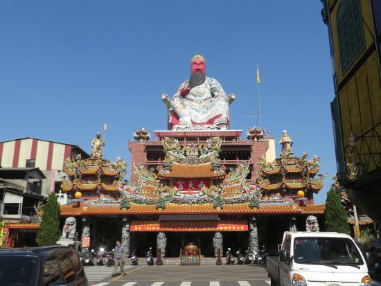 Nantian Temple
